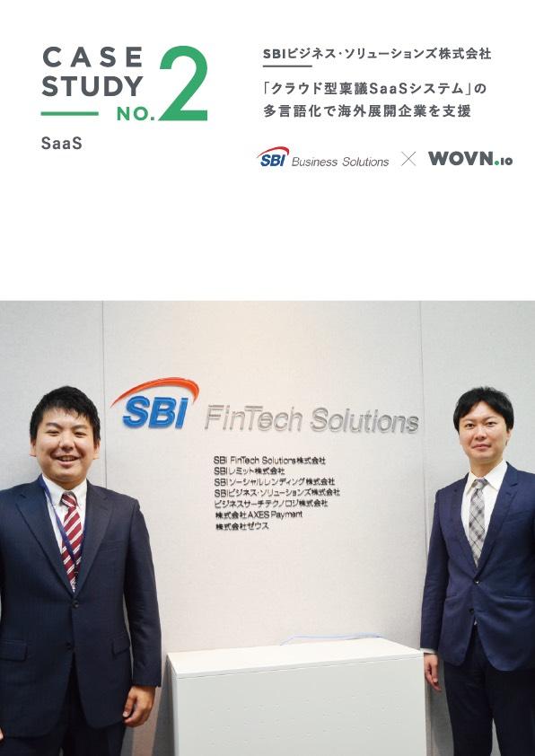 「クラウド型稟議SaaSシステム」の多言語化で海外展開企業を支援