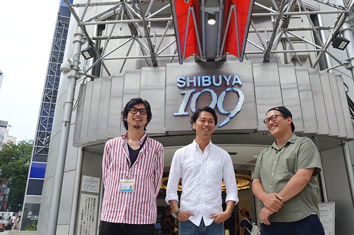 株式会社AMS・SHIBUYA 109