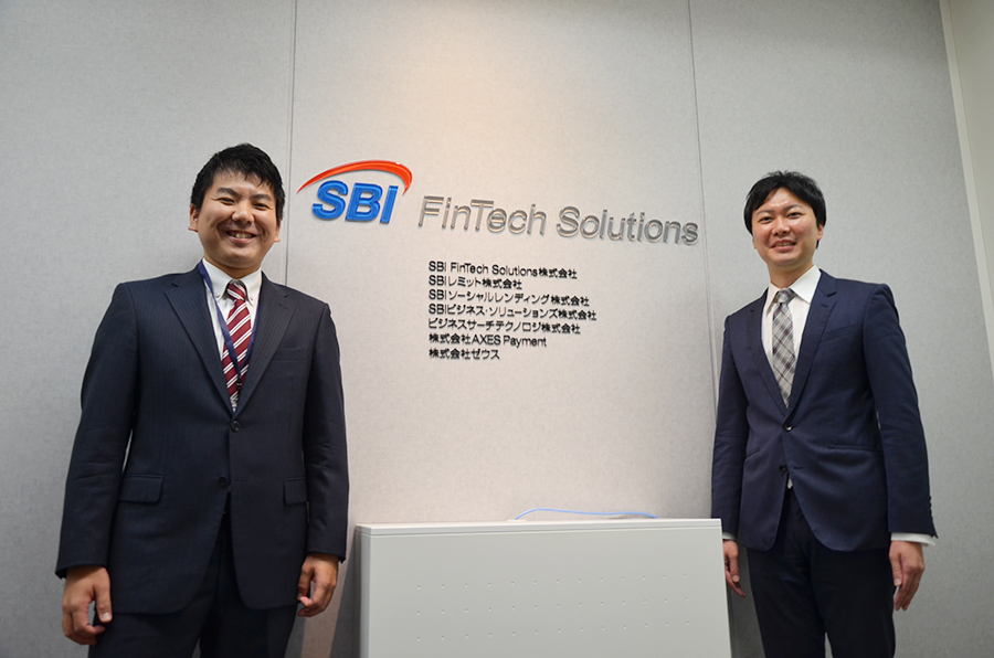 SBIビジネス・ソリューションズ