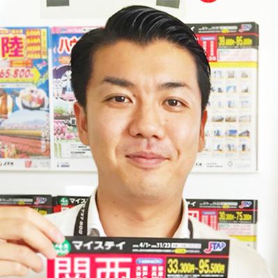 谷口 錬平さん